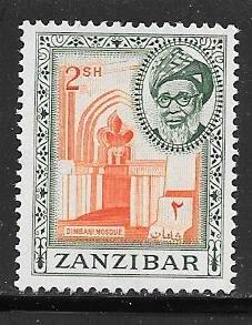 Zanzibar #260 2sh   Mosque  (MH) CV$5.00