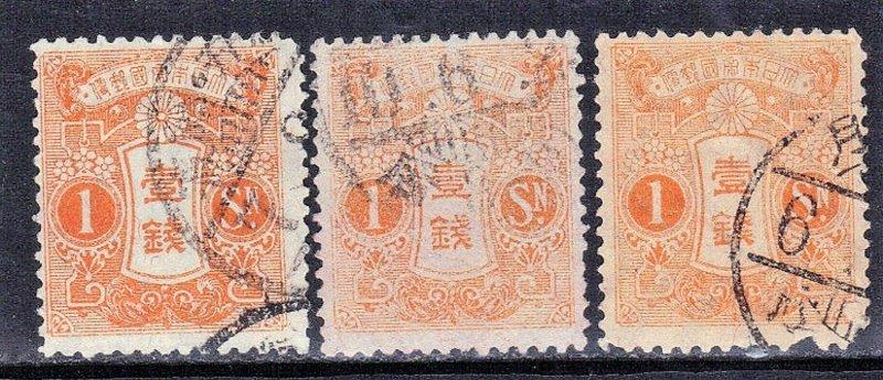 JAPAN SCOTT# 116  1913  1s  SEE SCAN