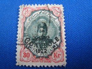 IRAN  1922  -  SCOTT # 662  -  USED        (Hi11)
