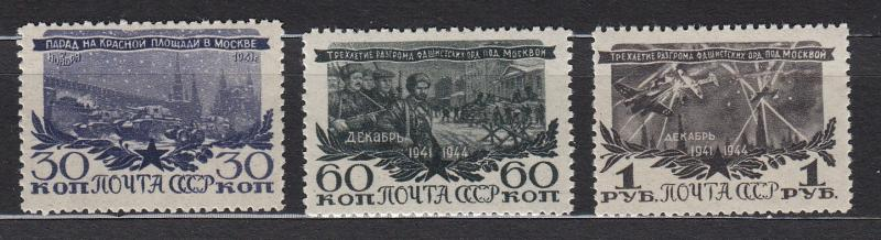 Russia - Soviet Union - 1945 Victory over the Germans Sc# 980/982 - MNH (2695)