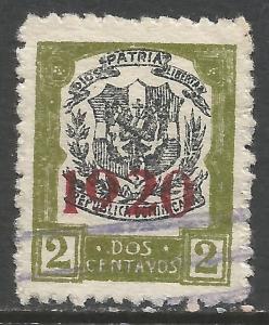 DOMINICAN REPUBLIC 222 VFU ARMS P959-2