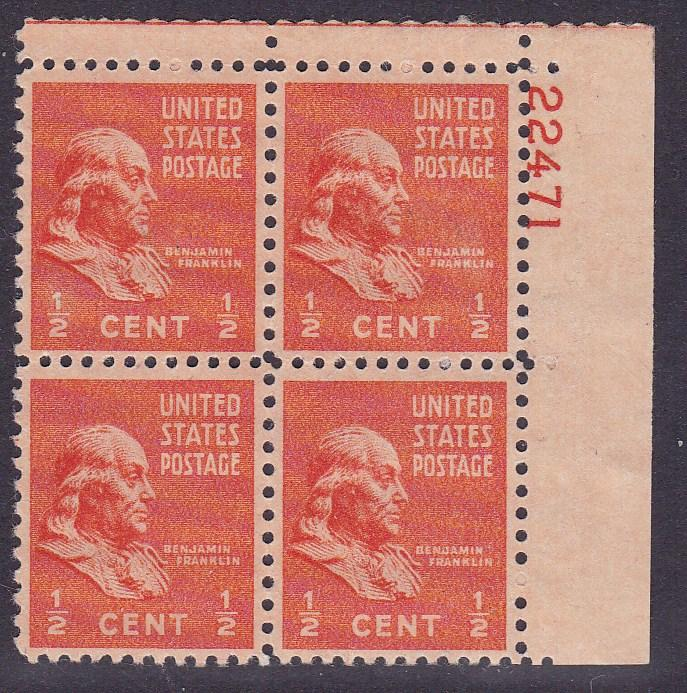 United States 1938 'Prexies' Plate Number Block of Four. 1/2c Ben Franklin VF/NH