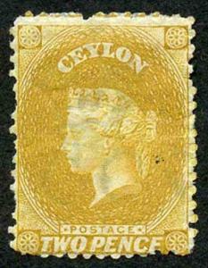 Ceylon SG64b 2d Bistre Wmk CC (handmade paper) Mint