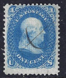 U.S. 92 Used FVF SCV$500.00 Thin Paper (92-14)