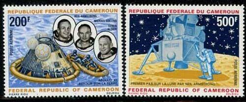 Cameroun 1969 Moon Landing set Sc# C135-36 NH