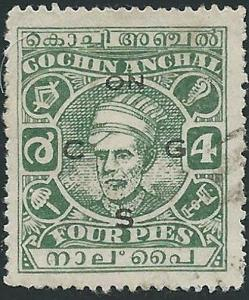INDIA COCHIN 1944 4p perf 13 SG O68b fine used cat £70.....................45350