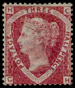 SG52, 1½d lake-red plate 1, NH MINT. Cat £725+. CH