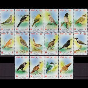 OMAN 2002 - Scott# 442a-p Birds Set of 16 NH