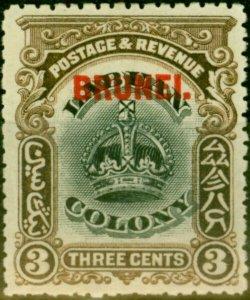 Brunei 1906 3c Black & Sepia SG14 Fine Mtd Mint