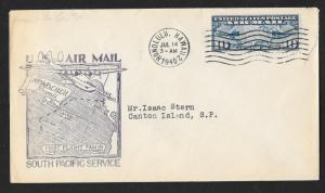 UNITED STATES First Flight Cover 1940 Honolulu to Canton Island