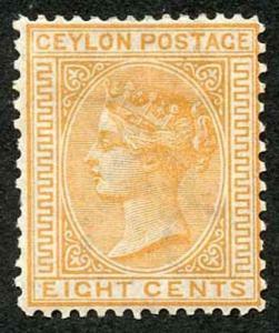 Ceylon SG135 8 cent Orange-yellow Perf 14 x 12.5 M/Mint FRESH COLOUR