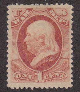 MALACK O83 VF OG Hr, Big Stamp! w2391