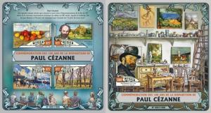 Z08 NIG16119ab NIGER 2016 Paul Cezanne MNH Set