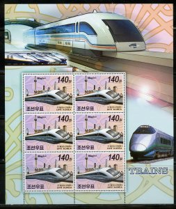 NORTH KOREA STEAM AND HIGH SPEED TRAINS SHEET SET MINT NH