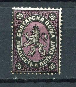 Bulgaria 1879 Lion Sc 3 Mi 3 MH Cv 550 euro 5071