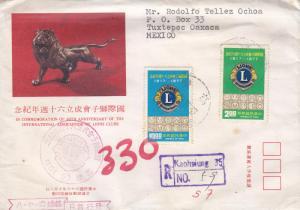 G) 1977 CHINA, 60TH ANNIVERSARY OF THE INTERNATIONAL ASSOCIA