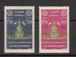 J26520  jlstamps 1957 cambodia part of set mh #b5-6 ovpt,s
