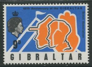 Gibraltar #211 QEII MNH  Scott CV. $0.25