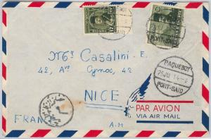 EGYPT -  POSTAL HISTORY: AIRMAIL COVER to FRANCE 1914 - PAQUEBOT