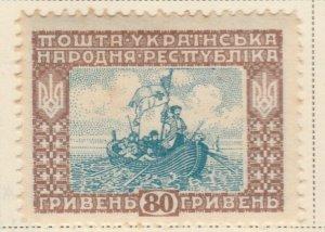 UKRAINE 1919 80g Very Fine MH* A8P16F39