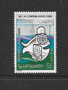 FISH - TUNISIA  #803  MNH