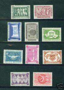 BELGUM BELGIQUE Scott 516-25 MH* UN stamp set CV$7.90