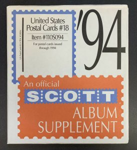 U.S. Postal Cards 1994, Scott Specialty Album Supplement #18