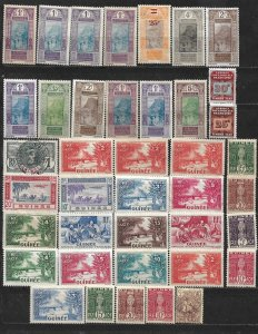 COLLECTION LOT OF 40 FRENCH GUINEA 1906+ STAMPS CLEARANCE