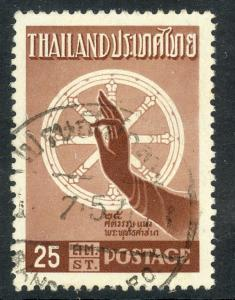THAILAND 1957 25s Birth of BUDDHA 2500th Anniversary Scott No 325 VF Used