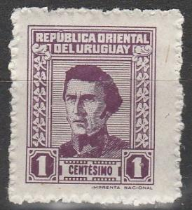 Uruguay #569 F-VF Unused (V2028)