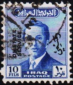 Iraq. 1955 10f  S.G.O371 Fine Used