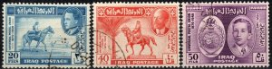 Iraq #130-2   F-VF Used CV $11.00 (X1227)