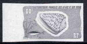 French Afars & Issas 1975 Ringed Cone 60f imperf colo...