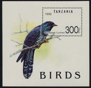 Tanzania 985 MNH Birds, Cuckoo