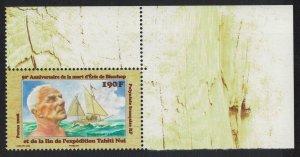 Fr. Polynesia Eric de Bisshop navigator and transoceanic traveller 1v Corner