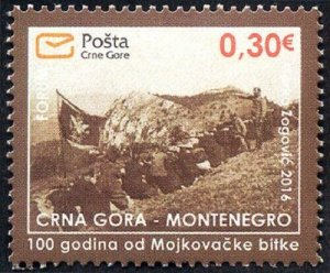 MONTENEGRO / 2016, 100th Anniversary of the Battle of Mojkovac (WWI), MNH
