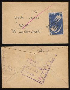 Israel Ca1947 pre-official issue mini-cover with stamp. Unusual.