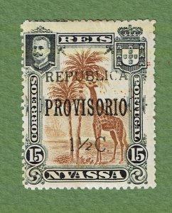1918 Nyassa Mi#68, Sn#79, Yt#80, Sg#78, Mu#68 MH