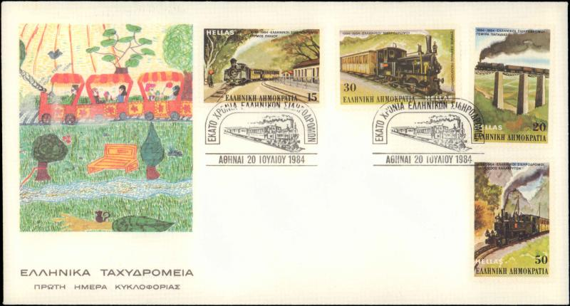 Greece, Worldwide First Day Cover, Trains