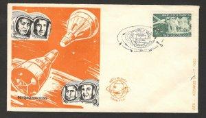 YUGOSLAVIA-COSMOS-PHILATELIC COVER-SCHIRRA, STAFFORD, BORMAN-1965.