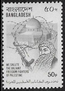 Bangladesh #185a MNH Stamp - Palestinian Struggles