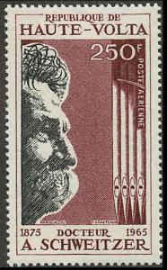 Burkina Faso Upper Volta C40 Mint VF NH