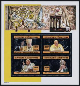 Ivory Coast silver foil s/s MNH Pope John Paul II, UN, Architecture