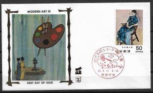 1979 Japan 1364 Kinyo by Sotaro Yasuri FDC with silk cachet