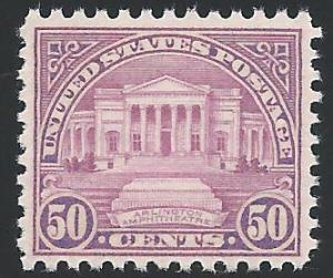 Scott #701, Never Hinged, Original Gum, 1929-37 Issues