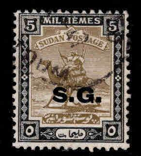 SUDAN Scott o14 Used Official Camel mail stamp wmk 214