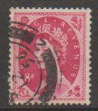 Great Britain SG 550 Used