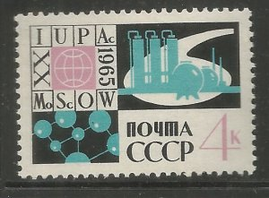 RUSSIA  3056  MNH, 20TH CONGRESS OF THE INTL.UNION OF PURE & APPLIED CHEMISTR
