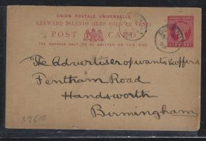 LEEWARD ISLANDS  (PP2107B)  QV 1D PSC DOMINICA TO ENGLAND WITH MSG
