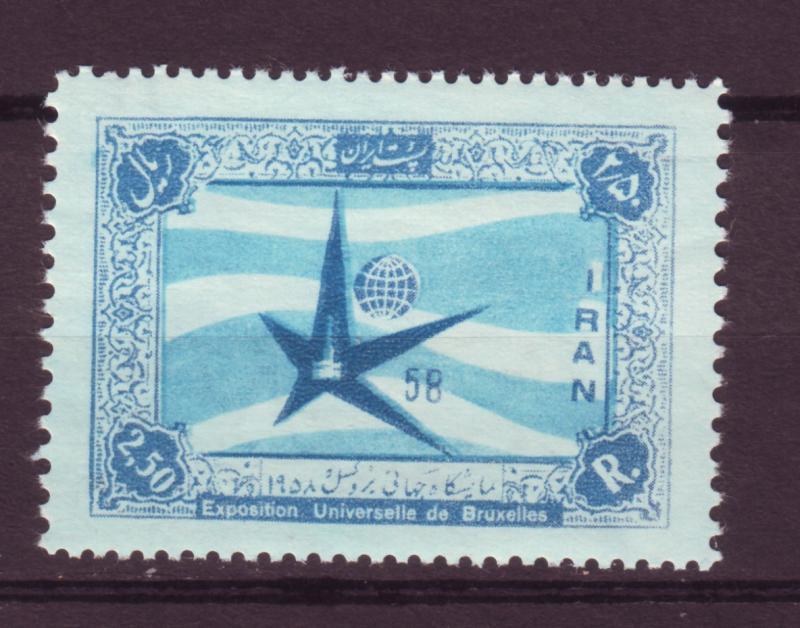 J11977 JL Stamps 1958 Iran From A Set Mnh 1105 World Fair Belgium